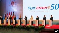 အာဆီယံ အေမရိကန္ ဆက္ဆံေရး အလားအလာ