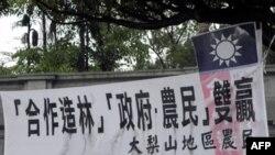 退伍军人农民在台湾总统府前不远处抗议示威