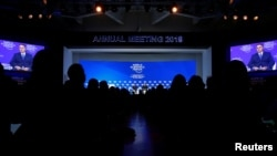VOA连线(许湘筠):聚焦气候变化同时,世界经济论坛预计迎来1500架私人飞机