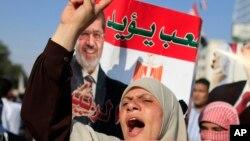 Những người ủng hộ ông Morsi biểu tình ở thành phố Nasser, Ai Cập, 4/7/13