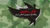 گاردین: ایران هراسی یا ترس آمریکا از قدرت سایبری ایران