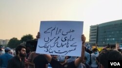Rape in Pakistan Punjab Rape Human Rights Women Rights Rape in Punjab Police Motorway Police Girl Rape