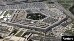 Hình tư liệu - Ngũ Giác Đài ở Washington, Hoa Kỳ.