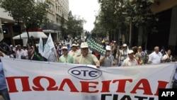 Atina'da Göstericiler Maliye Bakanlığı'na Girdi