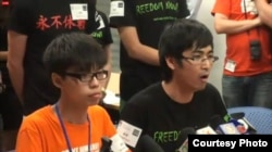 学民思潮黃之锋(左)和学联秘书长周永康(香港学联facebook图片)