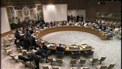 شورای امنیت سازمان ملل متحد تاکنون چهار قطعنامه تحریمی را علیه ایران صادر کرده است
