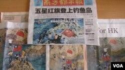 香港三家报纸刊登的原图,以及《南方都市报》上的央视截图