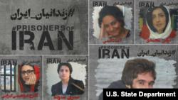 ایران در چهل سال اخیر به دلیل نقض گسترده حقوق بشر از سوی سازمانهای مدافع حقوق بشر مورد انتقاد قرارداشته است.