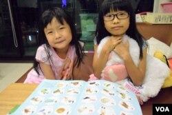 Edward夫婦表示兩個女兒入讀高雄的國際學校比在香港讀書開心。(美國之音湯惠芸)