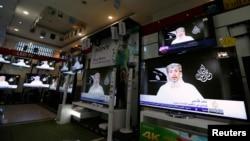 Nasr al-Ansi, thủ lĩnh al-Qaida chi nhánh ở Yemen (AQAP), xuất hiện trong video được phát trên TV với nội dung nhận trách nhiệm về vụ tấn công tòa soạn báo Charlie Hebdo tuần trước 14/1/2015.