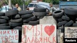 Проруски сепаратисти на контролен пункт во Словјанск