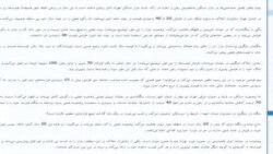 تاثیر نوسان نرخ دلار بر بازار مسکن ایران