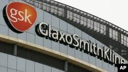 GlaxoSmithKline fue multada por promover ilegalmente medicinas y hacer declaraciones falsas sobre precios.