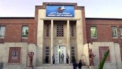 لاريجانی می گويد طرح سفارت مجازی آمريکا با شکست مواجه خواهد شد