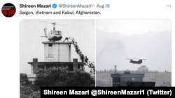 Hình ảnh trực thăng của quân đội Mỹ ngày Sài Gòn thất thủ (trái) và tại Kabul khi bị Taliban chiếm lại, được Bộ trưởng Nhân quyền Pakistan, Shireen Mazari, chia sẻ trên Twitter.