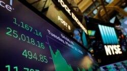 警惕風險:美官方報告建議證交會強化中概股公司上市要求
