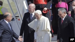 教皇本笃十六世3月26日抵达古巴