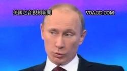 2011-12-15 美國之音視頻新聞: 普京為選舉舞弊問題辯護