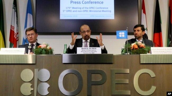 产油大国同意减产以稳定国际油价