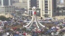 میدان لوءلوء در منامه، به یکی از پایگاه های معترضان تبدیل شد