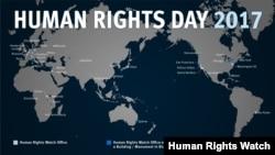 世界人权日全球24座地标将以蓝光点亮 (图片来源:人权观察网站)