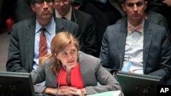 قرارداد ویٹو ہونے کے بعد اقوامِ متحدہ میں امریکی سفیر سمانتھا پاور خطاب کر رہی ہیں