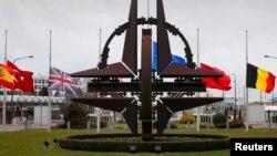 Sedište NATO-a