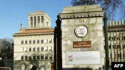 Вступление РФ в ВТО: грузинский барьер или «российско-американская история»?