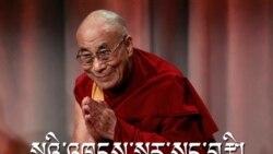 Happy Birthday Kundun!