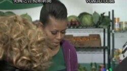 2011-11-24 美國之音視頻新聞: 奧巴馬在感恩節前夕到糧食銀行做義工