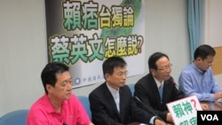 国民党召开记者会批评民进党玩两手策略