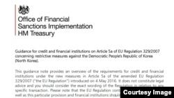 영국 재무부가 발표한 북한 금융거래 관련 지침