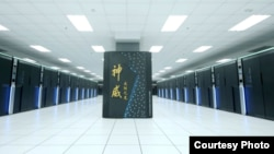 The Chinese TaihuLight supercomputer has been named word's fastest. (TOP500)