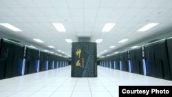 'Máy tính nhanh nhất thế giới' Sunway TaihuLight của Trung Quốc.