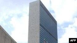 Організація Об'єднаних Націй.