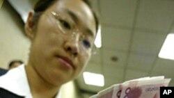چین اپنی کرنسی کو متوازن بنائے: آئی ایم ایف