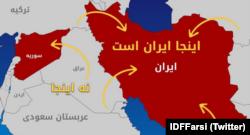 ارتش اسرائیل در توئیتر فارسی خود با انتشار این عکس به کنایه نقل کرد «نخود نخود هر کی رود خانه خود.» و خواستار بازگشت نیروهای جمهوری اسلامی به ایران شد.
