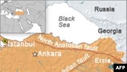 Türkiyədə 7,2 bal gücündə zəlzələ-FOTOLAR