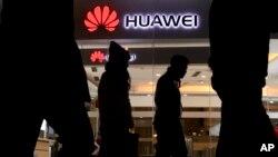 La presidenta financiera de Huawei Technologies Co Ltd,Meng Wanzhou, arrestada en Canadá,comparecerá el viernes 7 de diciembre de 2018 ante un tribunal de Vancouver, Canadá.