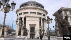 Macedonia Court