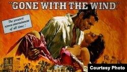 동명의 소설을 스크린에 옮긴 미국 영화 '바람과 함께 사라지다'의 포스터