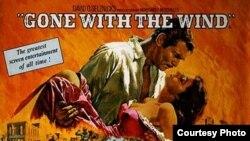 پوستری از فیلم به یادماندنی «بر باد رفته»