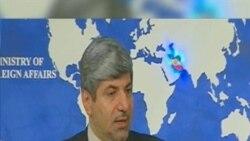مذاکرات اتمی آژانس با تهران