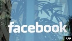 """Facebook rəsmisi: """"Facebook bağlanmayacaq, görüləcək çox iş var"""""""