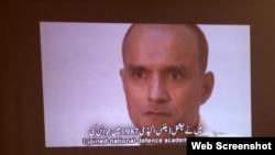 پاکستان میں پکڑا جانے والے مبینہ بھارتی جاسوس کلبھوشن یادو