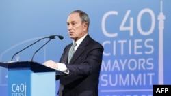 前紐約市長彭博(資料圖片)