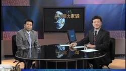 中国环境问题和低碳工业的发展前景(2)