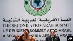 아프리카-아랍 정상회의 장면, 리비아의 카다피 국가원수(사진중앙)