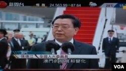 香港有线电视新闻电视画面 张德江星期一抵达澳门