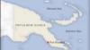 Gempa Hantam Pedalaman Papua Nugini